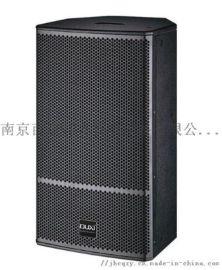 DUX迪嘉聲專業音箱 DUX會議音箱 DUX舞臺演出音響