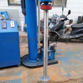 专业生产液压升降分散机 树脂液压搅拌机变频防爆型