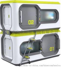 酒店用床太空舱床太空舱 睡眠舱睡眠盒子胶囊旅馆 青年旅舍太空舱酒店睡眠床