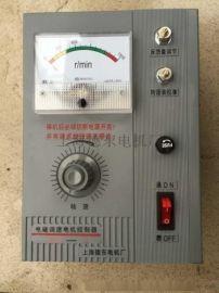 JD1A-40控制器指针表调速表