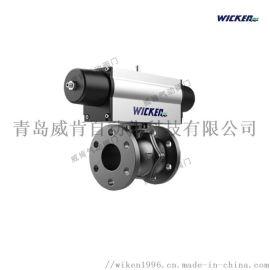 气动球阀德国威肯进口不锈钢气动耐磨球阀厂家定制