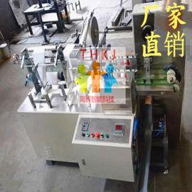 同辉机械弧形化妆棉机,新型无纺布卸妆棉设备
