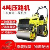 廣州 4噸雙鋼輪振動壓路機 廠家直銷