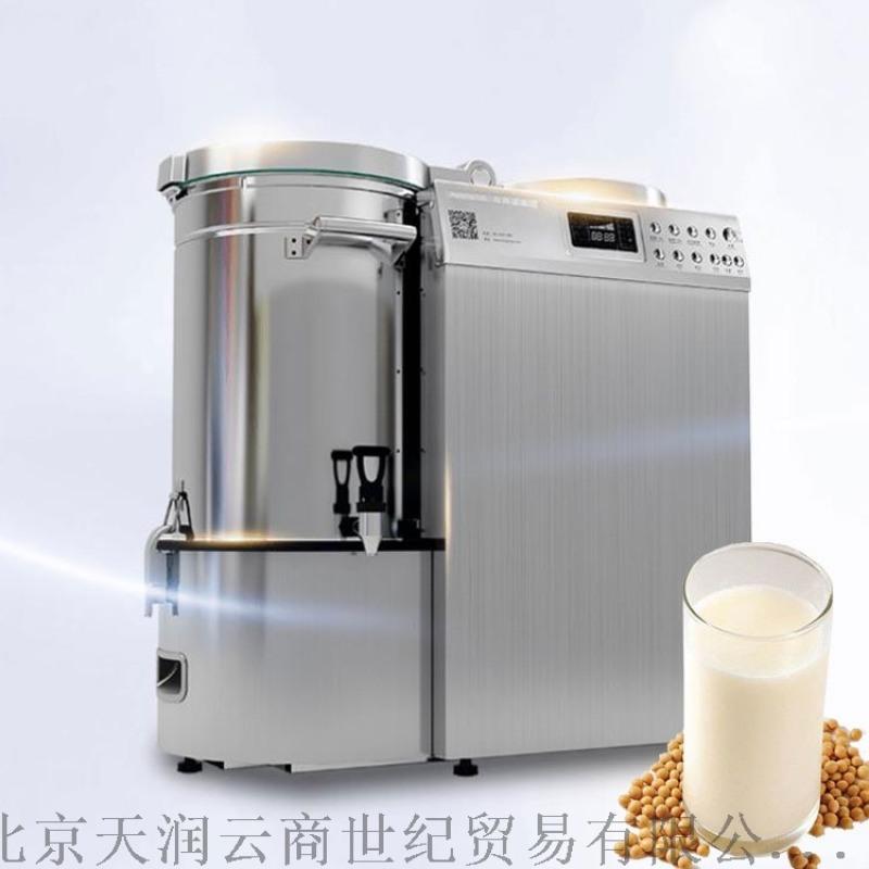 九陽15L大型全自動豆漿機DCS-150S02