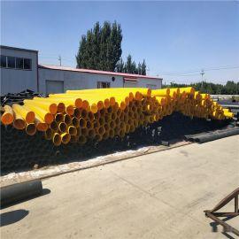 杭州 鑫龙日升 热水钢塑复合管DN450/478黑夹克保温钢管