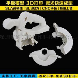 坂田3D打印服务 手板模型 塑料制作