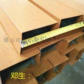 北海不锈钢彩色管厂家,木纹304不锈钢方管