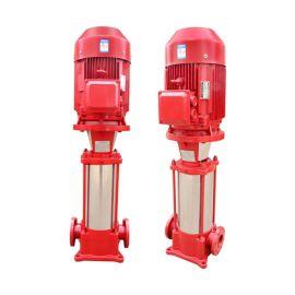 XBD-GDL系列立式多級消防泵組