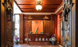长沙整房实木家具实木大门、实木衣柜门订做环保处理