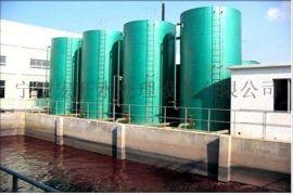 杭州定制污水废水水处理设备印染废水处理设备厂家直销