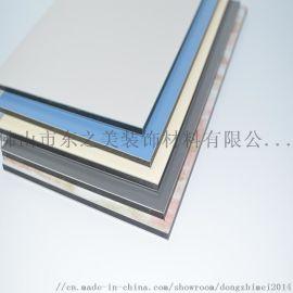 外幕墙铝塑4厘铝塑板板氟碳铝塑板4mm铝塑板