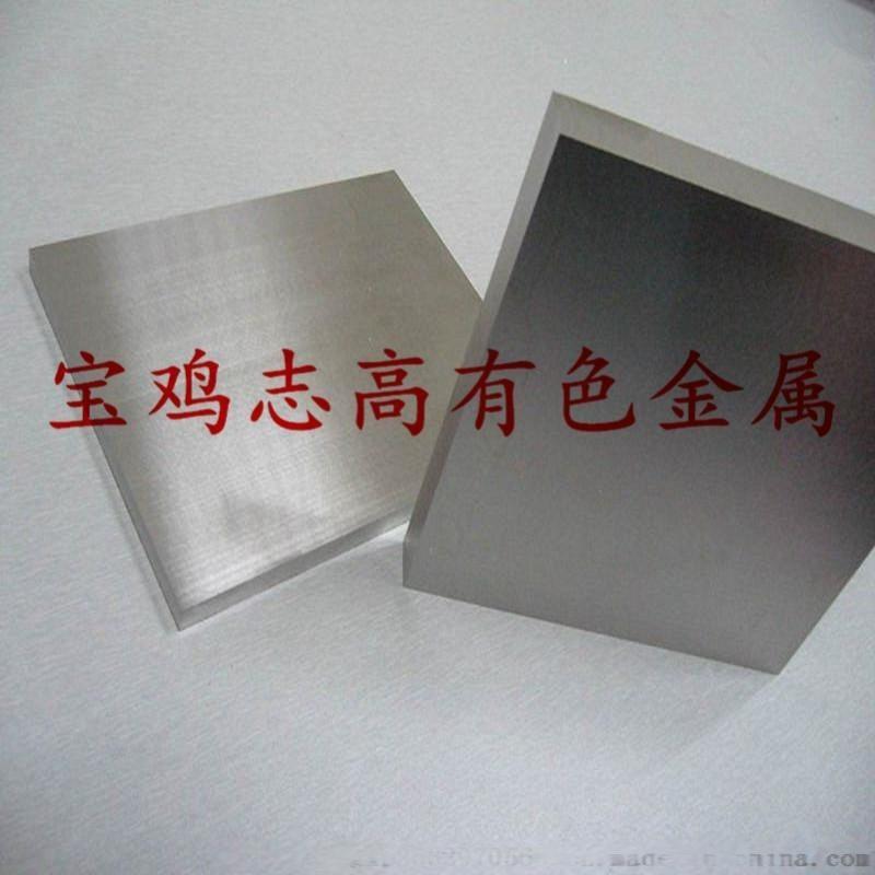 TZM板,钼合金板,高温钼板,钼镧板