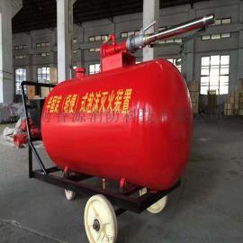 山东移动式泡沫罐专业生产厂家