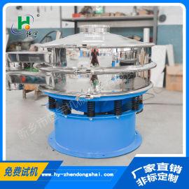 厂家生产高频振动筛,5-200目精细筛分振荡筛