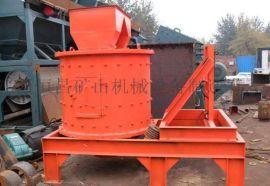 立轴式鹅卵石细碎制砂机 石头破碎制砂 破碎机厂家