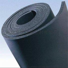 橡塑保温板材料价格