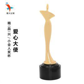 水晶奖杯创意刻字定做 纪念品金属奖牌摆件