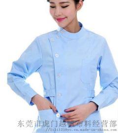 2020年纯棉护士面料,C128*60,全工艺活性染色