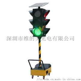 推车红绿灯 太阳能信号灯 可移动交通信号灯