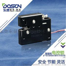 智能快递柜锁电子存包柜电磁锁铁制寄存柜锁具电控锁