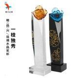 一枝花琉璃奖杯 广州现货水晶琉璃奖杯加工定制