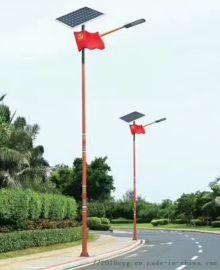 四川太陽能路燈多少錢一套_太陽能路燈報價