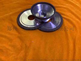 直销瓦尔特五轴联动磨床专用树脂金刚石合金切齿砂轮
