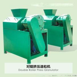 复合肥造粒生产线设备 对辊挤压造粒机的结构