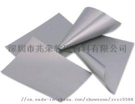 陕西西安吸波材料供应商厂家