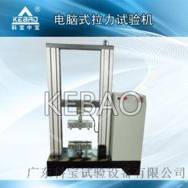 拉力试验机 广东数显拉力试验机