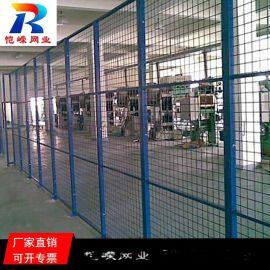 厂区隔断网 仓库分割铁丝网规格型号
