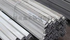 太钢不锈钢角钢 材质304 规格种类齐