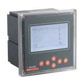 安科瑞ACR330ELH/KMCP多功能电力仪表