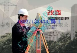 云浮南方全站仪  店  南方全站仪 GPS/RTK