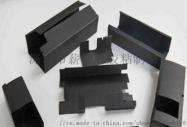 FORMEX GK-40绝缘材料PC绝缘片折弯成型