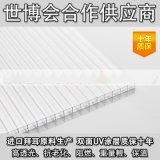 洛南县、丹凤县pc阳光板耐力板生产
