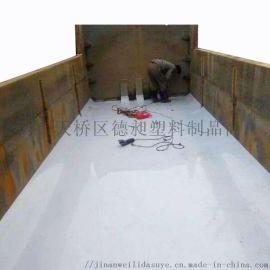 山东济南塑料板变形塑料皮子批发厂家硬pp塑料板低价促销