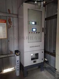 焦炉煤气一氧化碳实时监测系统焦炉煤气分析系统