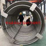 订做冷凝器用钛盘管 钛换热器用钛盘管 钛蒸发器
