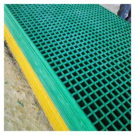 新民耐磨盖板格栅玻璃钢平台格栅