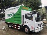 污泥處理車 泥漿處理機 車載式泥漿處理車