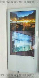 海視博18.5超薄款廣告機