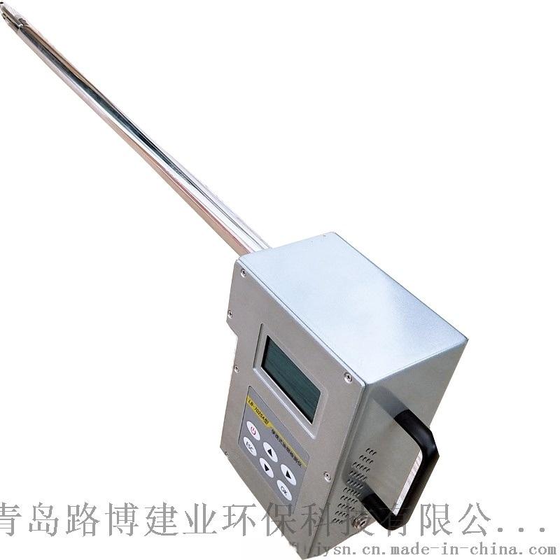 LB-7025A 便携式油烟快速检测仪