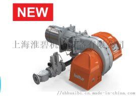 百得TBG450,TBG510 LX低氮燃烧器