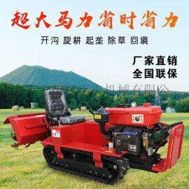 座驾式旋耕机 小型履带式15  的微耕机