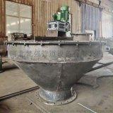 自转式木屑分离器  木块分离器厂家直供
