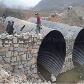钢波纹管汇能金属制品有限公司钢波纹管涵 钢波纹涵管