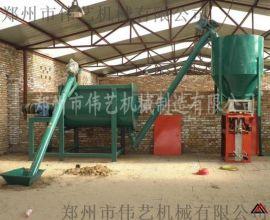 瓷砖胶泥生产设备 干粉砂浆搅拌机