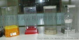 白酒包装盒模具 高端礼品酒包装盒模具