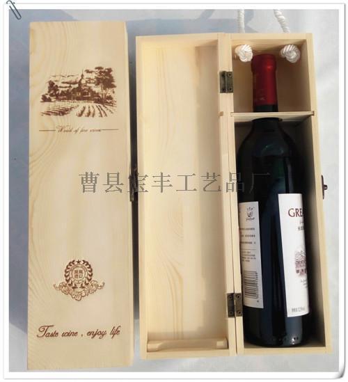 紅 盒 紅 木盒翻蓋單支裝 紅 禮盒    盒單瓶裝松木通用版